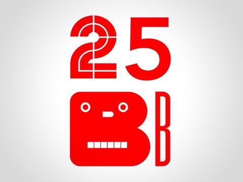Bienale Brno 2012