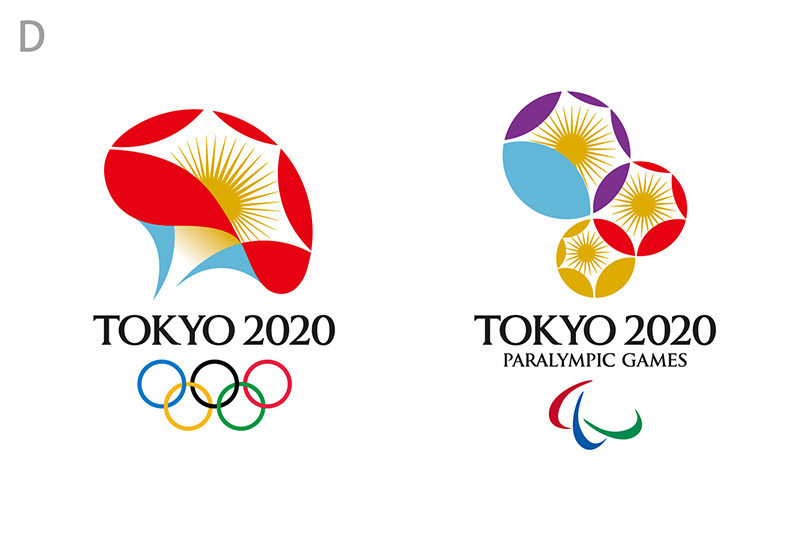 tokyo-2020-04